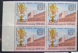 Bangladesh stamp: former East Pakistan Agricultural University, now Bangladesh Agricultural University