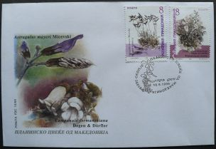 Macedonia, threatened species: Astragalus mayeri, Campanula formanekiana, first day cover, 1999