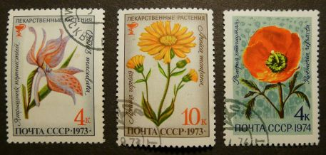 Russian stamps - Orchis maculata, Arnica montana; Roemeria refracta (syn. Papaver refracta, Papaveraceae)