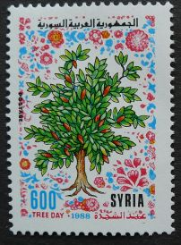 Syria, Tree Day, 1988