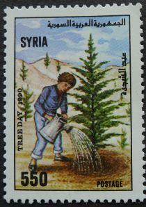 Syria, Tree Day, 1990