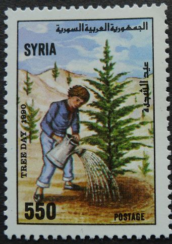 Syria, Tree Day, 1990