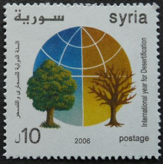 Syria, Tree Day International Year for Desertification, 2006